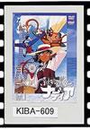 TVアニメ『ふしぎの海のナディア』放送終了