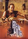 『ローマの休日』も『ベン・ハー』も同じ監督。名匠ウィリアム・ワイラーの命日