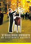 テルミン [DVD] [2002/02/22発売]