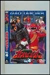 百獣戦隊ガオレンジャー Vol.4 [DVD] [2002/03/21発売]