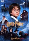 『ハリー・ポッター』のダニエル・ラドクリフ君が生まれた日