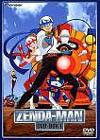 タイムボカン・シリーズの第3作目『ゼンダマン』のDVD-BOX第1弾が発売