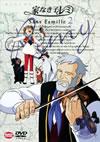 世界名作劇場〜家なき子レミ 2 [DVD]