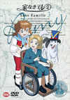 世界名作劇場〜家なき子レミ 3 [DVD]