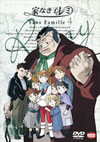 世界名作劇場〜家なき子レミ 4 [DVD]