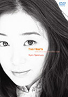 谷村有美、ネットで募った人気曲を収録したベスト盤を発売!新曲入り