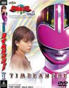 未来戦隊タイムレンジャー VOL.1〈2枚組〉 [DVD] [2004/02/21発売]