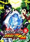 アストロボーイ・鉄腕アトム vol.9 [DVD] [2004/06/04発売]