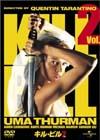 キル・ビル Vol.2 [DVD][廃盤]