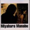 宮原学 / MIYAHARA MANABU [廃盤] [CD] [アルバム] [1999/01/25発売]