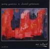 ジェリー・ガルシア&デヴィッド・グリスマン / ソー・ホワット [CD] [アルバム] [1999/01/20発売]