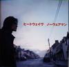 ヒートウェイヴ / ノーウェアマン [CD] [シングル] [1999/03/10発売]