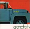 grandfathers / ゴールデン・ハーヴェスト [CD] [アルバム] [1999/02/24発売]