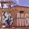 マイク&ザ・メカニックス [廃盤] [CD] [アルバム] [1999/06/30発売]