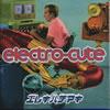 エレキハチマキ / electro-cute [廃盤]