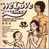 VA / ウィ・ラヴ・ブッチャーズ〜ブラッドサースティ・ブッチャーズ トリビュート・アルバム [廃盤]