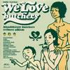 VA / ウィ・ラヴ・ブッチャーズ〜ブラッドサースティ・ブッチャーズ トリビュート・アルバム [CD] [シングル] [1999/06/18発売]