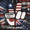 パール / ライヴ・イン・ジャパン [2CD] [CD] [アルバム] [1999/12/18発売]