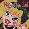 Missalina Rei / �ȡ���� [����]