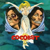 ココバット / ストラッグル・アフロディーテ [CD] [アルバム] [1999/12/22発売]