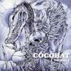 ココバット / I Versus I [2CD] [CD] [アルバム] [1999/12/22発売]