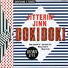 ジッタリン・ジン / ドキドキ [紙ジャケット仕様] [限定] [CD] [アルバム] [2000/04/21発売]