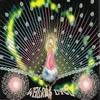 WALRUS / DYED [CD] [シングル] [2000/05/24発売]