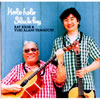 レイ・カーネ&山内雄喜 / ホロホロ・スラック・キー [CD] [アルバム] [2000/07/05発売]