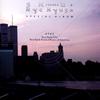 シュウタナカ&ニック・ニューサー / スペシャル アルバム 2923 [CD] [アルバム] [2000/11/22発売]