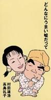 江角マキコがいない劇場映画版『ショムニ』が公開