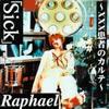 ラファエル / 「Sick」〜×××患者のカルテ〜 [再発] [CD] [アルバム] [2000/11/22発売]