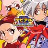 「真・女神転生デビチル」ANIMATIONオリジナル・サウンドトラック - 吉俣良 [CD]