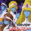 ダフト・パンク - ディスカバリー [CD] [廃盤]