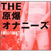 THE原爆オナニーズ - I WILL [CD] [廃盤]