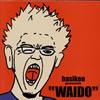 """ハシケン・プレゼンツ""""ワイド"""" [紙ジャケット仕様] [CD] [アルバム] [2001/05/05発売]"""