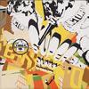 スーパー・ジャンキー・モンキー / E×KISS×O [CD] [アルバム] [2001/04/21発売]