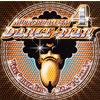 ダンス★マン / ミラーボーリズム 4〜ニュー・ジェネレーション・ダンス・クラシックス [CD] [アルバム] [2002/02/27発売]