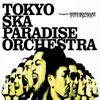 東京スカパラダイスオーケストラ、3月に新作!