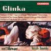 グリンカ:「ルスランとリュドミラ」序曲と組曲 / 華麗な奇想曲 他 シナイスキー / BBCフィルハーモニック [CD] [アルバム] [2002/04/21発売]