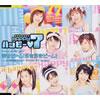 ハッピー〓[ハート]7 / 幸せビーム!好き好きビーム! [CD] [シングル] [2002/07/03発売]