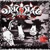 韻踏合組合 / クリティカル11 [CD] [アルバム] [2002/07/10発売]