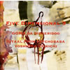 GOMA(ディジェリドゥ)、YOSHIDHA DAIKICHI(シタール) / FIVE DIMENSIONAL 9 [CD] [アルバム] [2002/04/20発売]