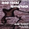 モーリン・タッカー・バンド / テラストック [限定] [CD] [アルバム] [2002/06/25発売]