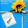 葉加瀬太郎 / The Best Track
