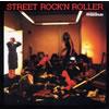 44マグナム / ストリート・ロックンローラー [紙ジャケット仕様] [限定] [CD] [アルバム] [2002/08/21発売]