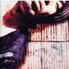 TWIGY / 余韻-断編集- [CD] [アルバム] [2002/09/11発売]