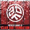 エイジアン・ダブ・ファウンデイション / フォートレス・ヨーロッパEP [限定][廃盤] [CD] [シングル] [2002/10/30発売]