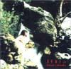おおたか静流 / HOME+5 [再発] [CD] [アルバム] [2002/12/04発売]