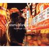 桑田佳祐 / TOP OF THE POPS [2CD]