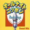 �֥�����ʥ��ȥ˥åݥ��RADIO DAYS��Sweet Hits [2CD]